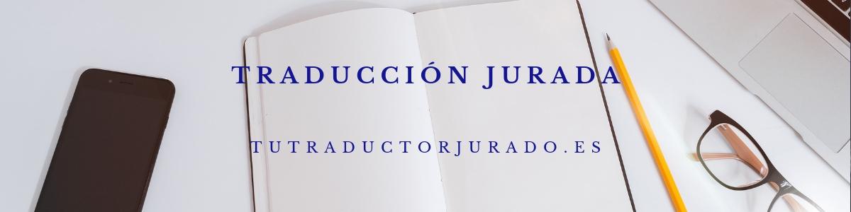 TRADUCCIÓN JURADA DE INGLÉS